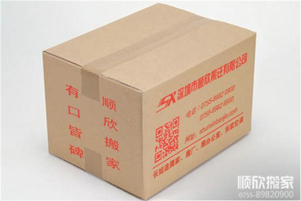 深圳搬家公司包装纸箱