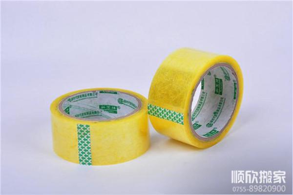 深圳搬家公司不干胶带