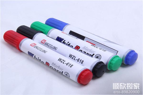 深圳搬家公司记号笔