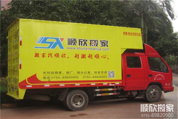 深圳搬家公司标准搬家车