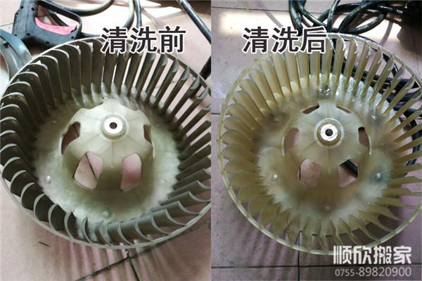 炎热的夏天即将来临,顺欣推出深圳空调清洗服务