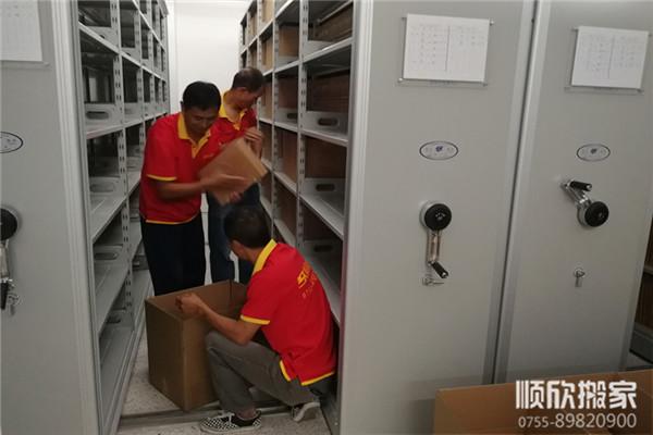 深圳档案搬迁装箱的一些小技巧