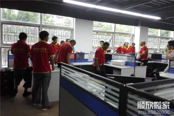深圳办公室搬迁