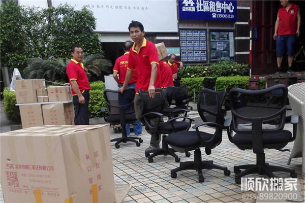 深圳办公室搬家